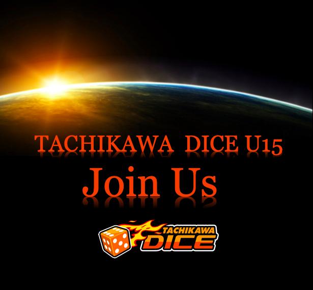 「TACHIKAWA DICE U15 ユースチーム」発足&トライアウト実施のお知らせ📢