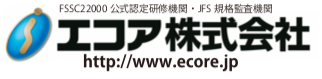エコア株式会社