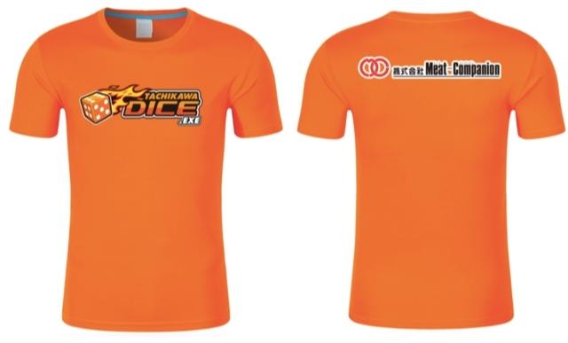 6月16日ホーム開幕戦「オレンジに染めよ」先着500名にTシャツプレゼント!