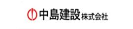 中島建設株式会社